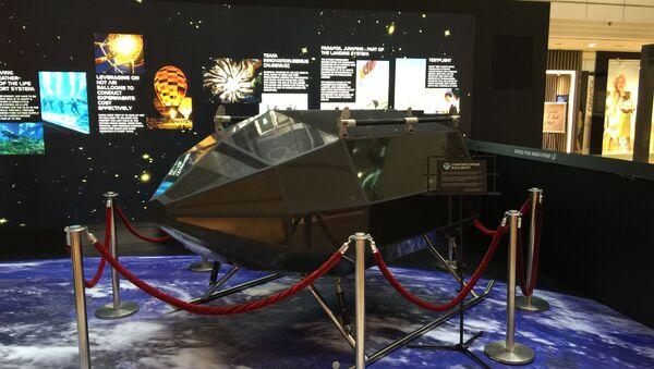 Thành công với thiết bị bay với trần lên tới 23 km. - Sputnik Việt Nam