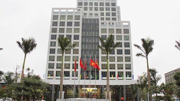 Trụ sở Bộ Nội vụ - Sputnik Việt Nam