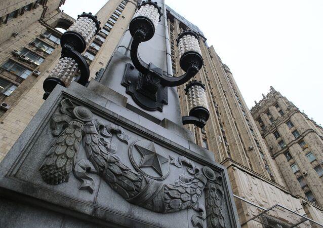 Bộ Ngoại giao Nga