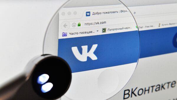 mạng xã hội VKontakte - Sputnik Việt Nam