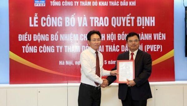 Thành viên phụ trách HĐTV, Tổng giám đốc PVN Nguyễn Vũ Trường Sơn trao quyết định bổ nhiệm Chủ tịch HĐTV PVEP cho ông Nguyễn Văn Quế - Sputnik Việt Nam