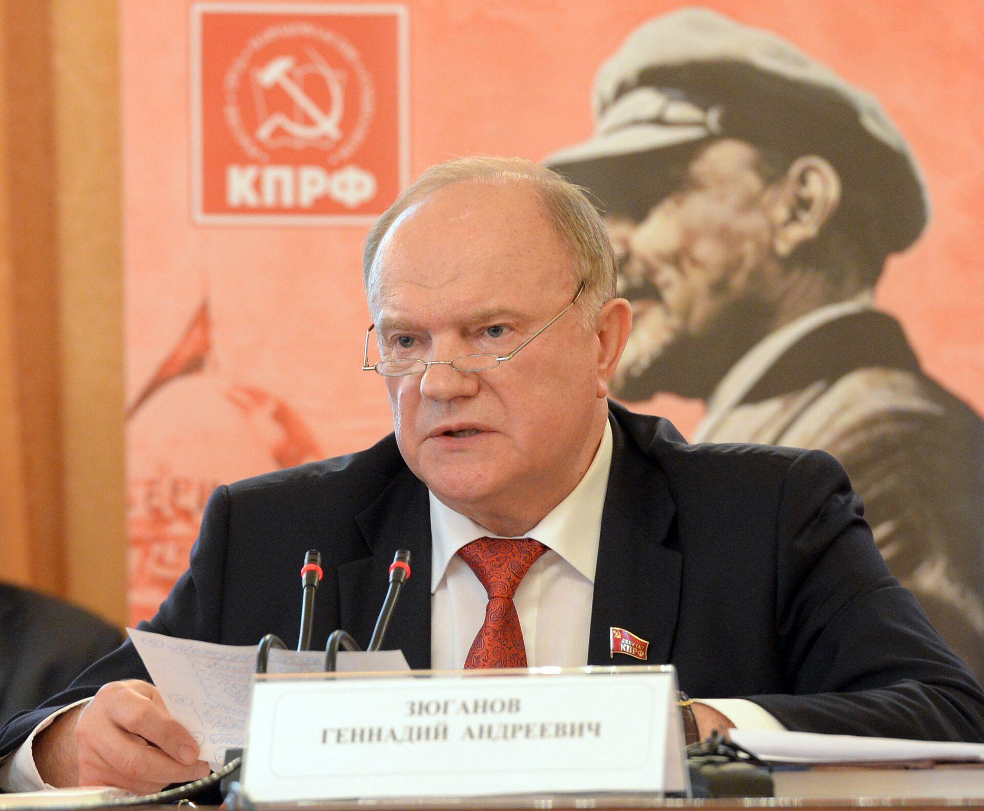 Các phái Cộng sản ở Nga sửa soạn kiện tụng nhau vì sự tan rã của Liên Xô - Sputnik Việt Nam, 1920, 30.03.2021