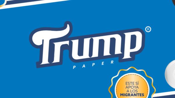 Giấy vệ sinh Trump - Sputnik Việt Nam