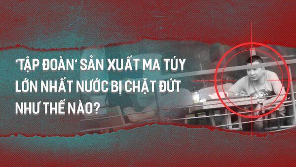 tập đoàn sản xuất ma túy - Sputnik Việt Nam