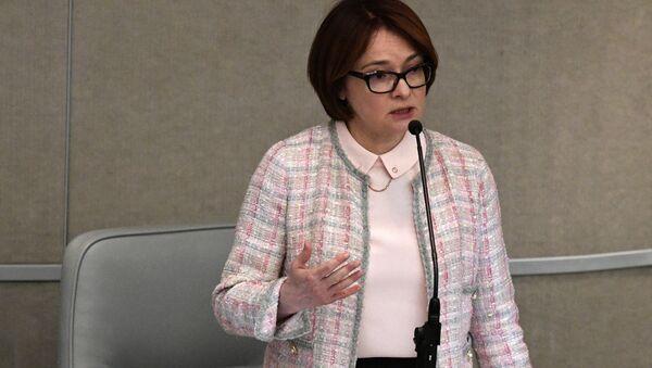 Thống đốc Ngân hàng Trung ương Liên bang Nga Elvira Nabiullina - Sputnik Việt Nam