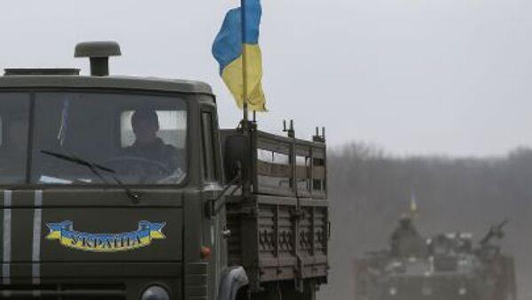 Quân đội Ukraine trên đường gần Artemovsk, tỉnh Donetsk - Sputnik Việt Nam