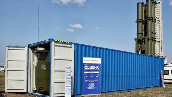 Hệ thống tên lửa container Club-K của Nga - Sputnik Việt Nam