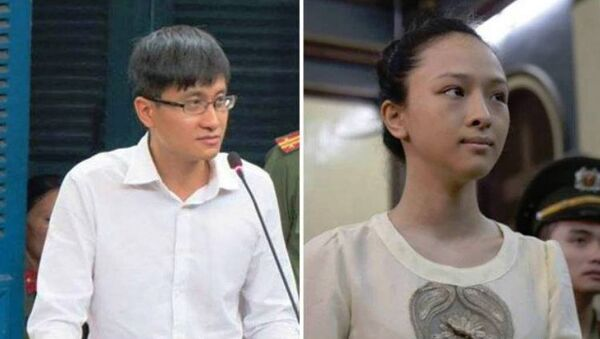 Vụ án ngày càng xuất hiện nhiều tình tiết bất ngờ - Sputnik Việt Nam