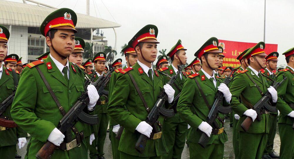 Công an Nhân dân Việt Nam