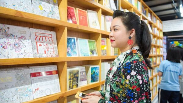 Bà Nguyễn Thanh Phượng - Sputnik Việt Nam