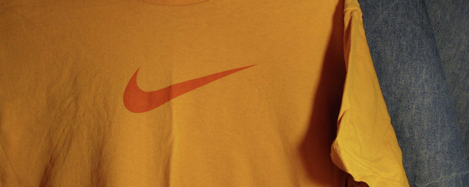 Nike - Sputnik Việt Nam, 1920, 15.07.2019