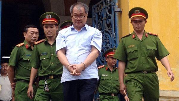 Phạm Công Danh đang phải thụ án 30 năm tù trong vụ án trước đó khi gây thiệt hại 9.000 tỉ đồng - Sputnik Việt Nam