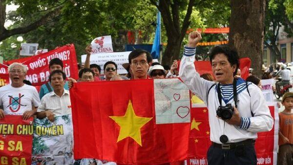 Hoạt động nhân quyền ở Việt Nam - Sputnik Việt Nam
