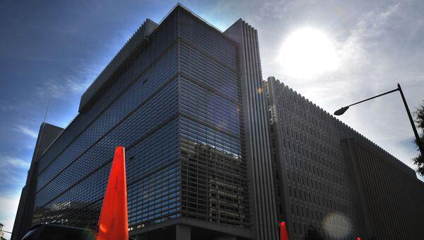 Toà nhà The World Bank Group - Sputnik Việt Nam