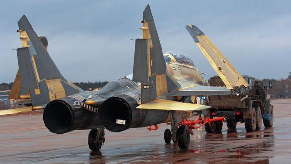 MiG-29KUB - Sputnik Việt Nam