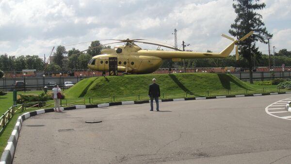 Nơi đây chế tạo những chiếc trực thăng đáng tin cậy nhất thế giới - Sputnik Việt Nam