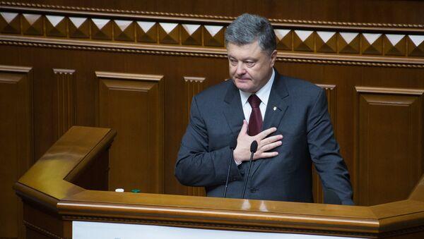 President of Ukraine Petro Poroshenko speaks during a meeting of the Verkhovna Rada in Kiev - Sputnik Việt Nam