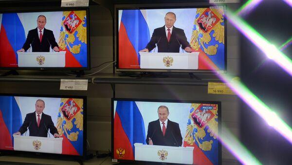 Thông điệp 2016 của Tổng thống Putin gửi Quốc hội Liên bang Nga - Sputnik Việt Nam