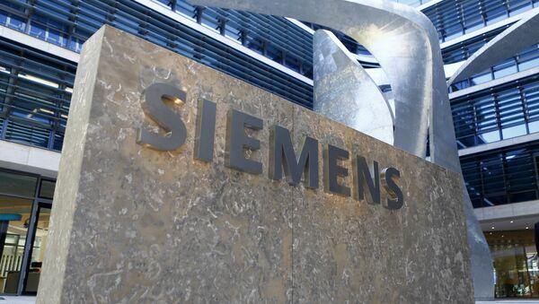 Tập đoàn Siemens Đức - Sputnik Việt Nam