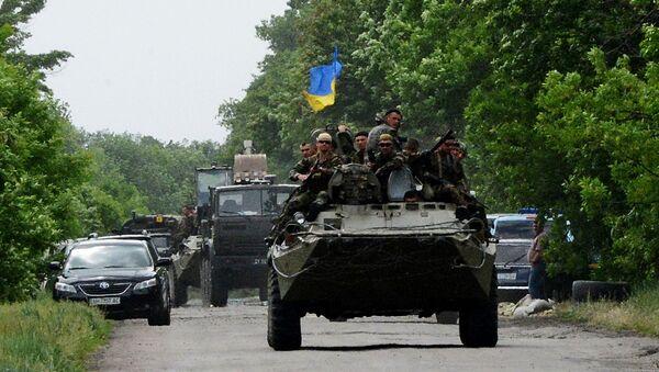 Военнослужащие ВС Украины на блокпосту под Донецком - Sputnik Việt Nam