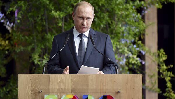 Vladimir Putin tại lễ khai mạc Ngày Nga tại Triển lãm toàn thế giới Expo 2015 - Sputnik Việt Nam