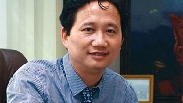 Trịnh Xuân Thanh - Sputnik Việt Nam