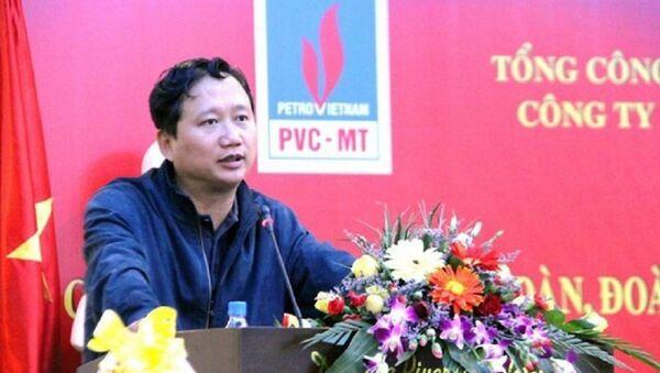Trịnh Xuân Thanh đã ra đầu thú sau 1 năm trốn truy nã - Sputnik Việt Nam