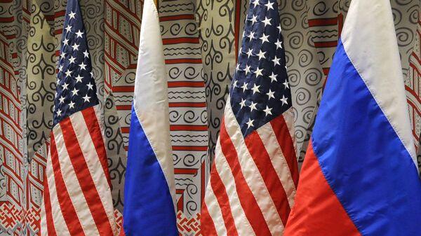 Mỹ - Nga - Sputnik Việt Nam