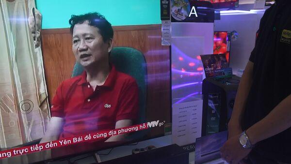 Trịnh Xuân Thanh trên VTV - Sputnik Việt Nam