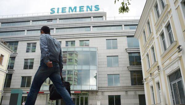 Siemens - Sputnik Việt Nam