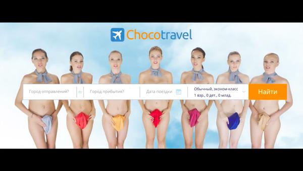Quảng cáo với tiếp viên hàng không khỏa thân gây tranh cãi trên mạng xã hội (Video) - Sputnik Việt Nam