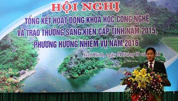 Ông Vũ Đức Dũng, Giám đốc Sở KH & CN tỉnh Ninh Bình - Sputnik Việt Nam