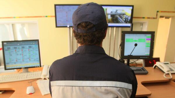 Tổng công ty truyền tải điện quốc gia Nga (FSK EES) - Sputnik Việt Nam