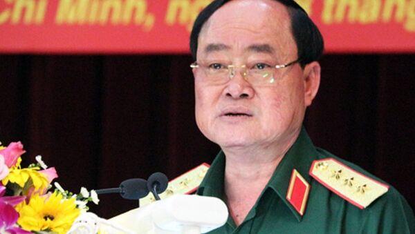 Thượng tướng Trần Đơn phát biểu tại hội nghị - Sputnik Việt Nam
