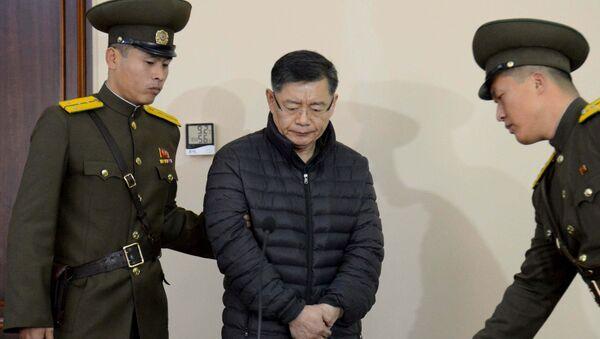 Hyeon Soo Lim - Sputnik Việt Nam