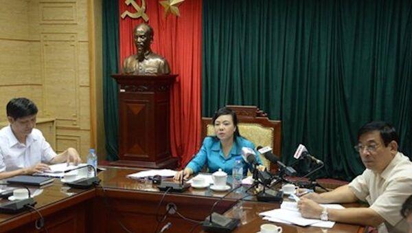 Bộ trưởng Bộ Y tế chủ trì cuộc họp về sốt xuất huyết - Sputnik Việt Nam