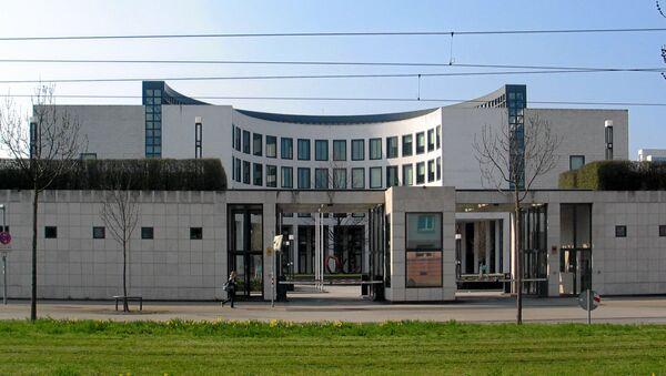Văn phòng Tổng công tố LB Đức - Sputnik Việt Nam