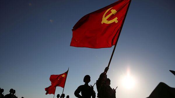 Trung Quốc - Sputnik Việt Nam