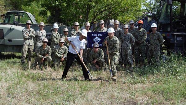 Mỹ bắt đầu xây dựng Trung tâm nghiệp vụ Hải quân ở Ukraina - Sputnik Việt Nam