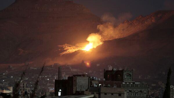 Yemen - Sputnik Việt Nam