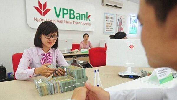 VPBank niêm yết, dàn lãnh đạo lọt nhóm giàu nhất sàn chứng khoán Việt - Sputnik Việt Nam