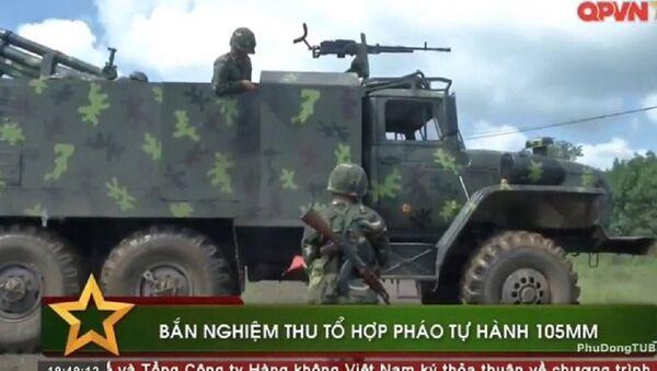 Việt Nam bắn thử nghiệm pháo tự hành 105mm kiểu mới - Sputnik Việt Nam