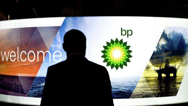Công ty BP của Anh  - Sputnik Việt Nam