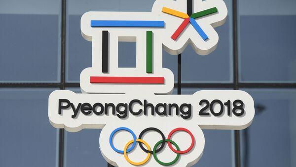 Thế vận hội Olympic 2018 ở Hàn Quốc - Sputnik Việt Nam