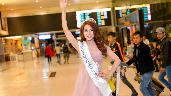 Phạm Thị Thanh Hiền - Sputnik Việt Nam