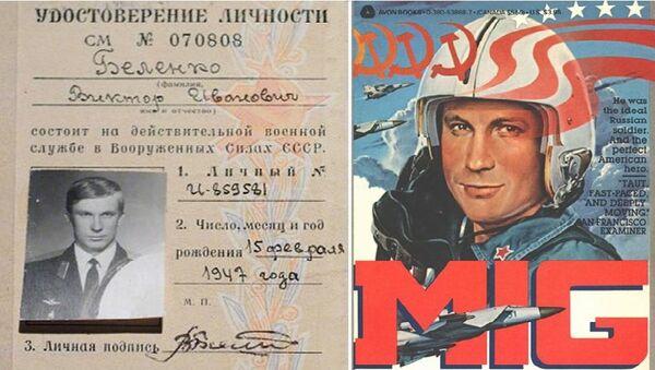 Phí công Liên Xô Viktor Belenko đã trộm máy bay chiến đấu Mig-25 - Sputnik Việt Nam