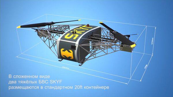 Nga chế tạo nền tảng đột phá vận tải đường không không người lái - Sputnik Việt Nam