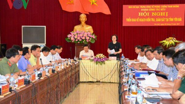 Bí thư Tỉnh ủy Yên Bái Phạm Thị Thanh Trà phát biểu tại buổi làm việc. - Sputnik Việt Nam