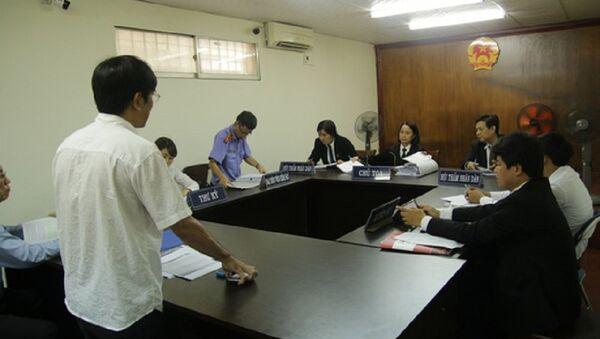 HĐXX quyết định hoãn phiên tòa bổ sung chứng cứ và triệu tập thêm đương sự - Sputnik Việt Nam
