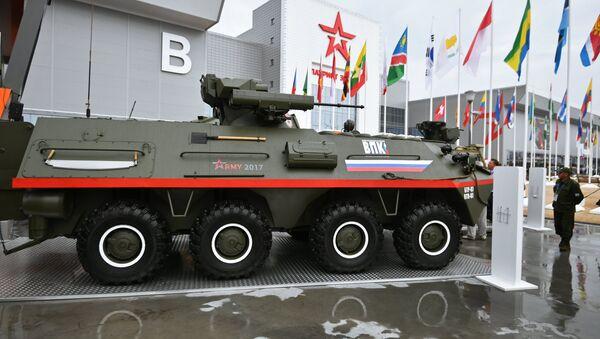 BTR-87 - Sputnik Việt Nam